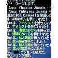 c0000622_375612.jpg