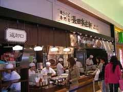 イオンりんくう泉南ショッピングセンター_b0054727_14223161.jpg