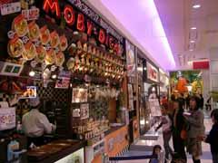 イオンりんくう泉南ショッピングセンター_b0054727_1422417.jpg