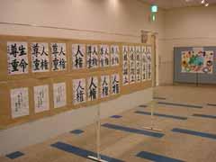 イオンりんくう泉南ショッピングセンター_b0054727_14544373.jpg