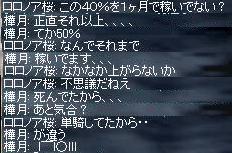 b0036436_8544368.jpg