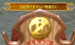 b0051937_11143394.jpg