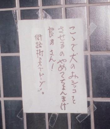 ラストサムライ_a0037241_192111.jpg