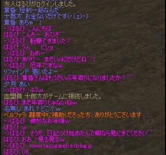 b0065245_1815689.jpg