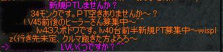 b0065245_1882338.jpg