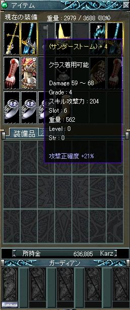 b0018548_365810.jpg