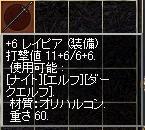b0013955_1367100.jpg