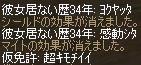 a0030061_1910859.jpg
