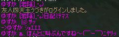 a0030061_19111686.jpg