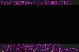 a0030061_19114022.jpg