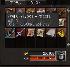 b0036369_18261061.jpg