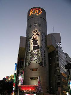 11月27日(土) 今日の渋谷109前交差点_b0056983_2226744.jpg