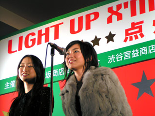 11月27日(土) LIGHT UP Xmas in SHIBUYA点灯式_b0056983_22295843.jpg