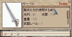 b0002795_0331943.jpg