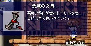 b0063299_11575350.jpg