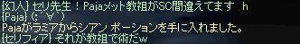 b0023812_218381.jpg
