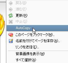 b0024321_2140461.jpg