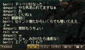 b0058823_1421218.jpg