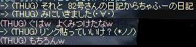 b0036436_6173683.jpg