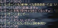 b0036436_6175162.jpg