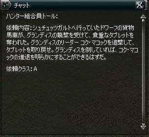 b0065245_20305976.jpg