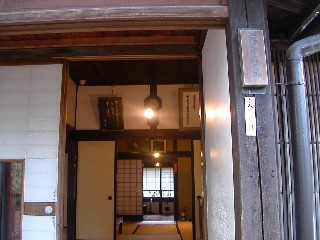 石川啄木「新婚の家」_b0050651_9402484.jpg