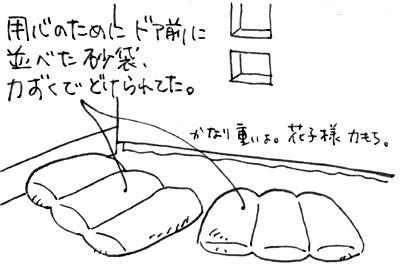 b0028155_19374793.jpg