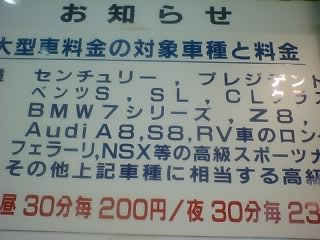 b0053656_14515665.jpg