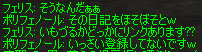 a0030061_17383948.jpg