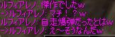 a0030061_19353828.jpg