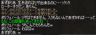 a0030061_19425489.jpg