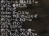 a0030061_19451921.jpg