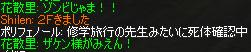 a0030061_19453021.jpg