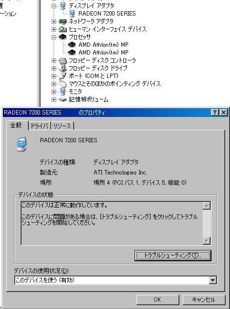 b0057363_2572779.jpg