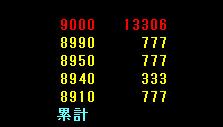 b0053381_15332123.jpg