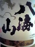 b0009494_1234599.jpg