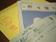 b0019096_1723510.jpg