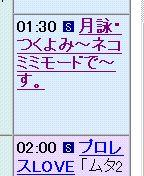 b0062900_2127403.jpg