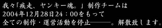 a0020010_2121448.jpg