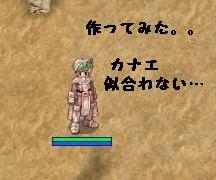 b0062111_20122278.jpg