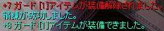 b0069319_3244566.jpg