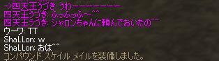 b0015223_14193629.jpg