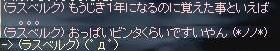 b0036436_7115041.jpg