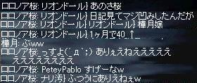b0036436_713979.jpg