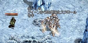 b0036436_714233.jpg