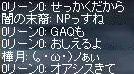 b0036436_71440100.jpg