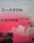 b0027839_105021.jpg