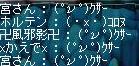 b0067963_91290.jpg