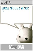c0003068_16265072.jpg