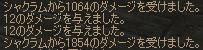 b0036369_18143587.jpg